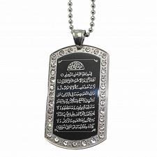 Buy Necklace Lucky Allah Ayat Kursi Ramadan Calligraphy Muslim God Islamic Dua Pray