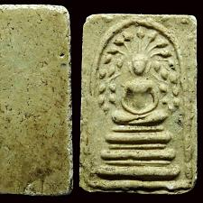 Buy phra somdej wat rakang thai buddha amulet somdej thailand amulet buddha thai