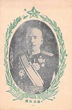 Buy Russo Japanese War, General Kuroki 1st Army Commander Vintage Japanese Postcard