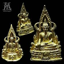 Buy THAI AMULET GOLD TONE CHINNARAT BUDDHA STATUE WEALTH KING OF VICTORY THAILAND