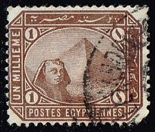 Buy Egypt #43 Sphinx and Pyramid; Used (0.25) (2Stars) |EGY0043-03XBC