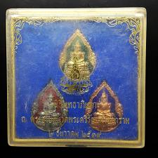 Buy RARE THAI AMULET SET OF EMERALD BUDDHA 3 SEASONS CHARM LUCK MONEY REAL THAILAND