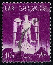 Buy Egypt #534 Eagle of Saladin; Used (0.25) (1Stars) |EGY0534-05XRS