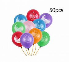 Buy Festival EID MUBARAK Decoration Islamic Balloon Gift Ramadan Kareem Party Muslim
