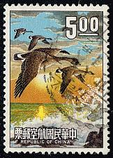 Buy China ROC #C79 Geese Flying over Seashore; Used (0.45) (3Stars) |CHTC079-01XVA