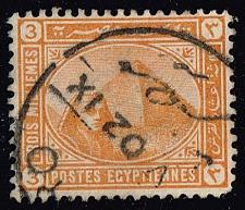 Buy Egypt #46 Sphinx and Pyramid; Used (0.25) (2Stars) |EGY0046-02XBC