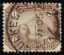 Buy Egypt #43a Sphinx and Pyramid; Used (0.25) (2Stars) |EGY0043a-03XBC