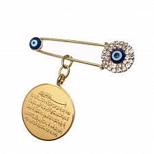 Buy islam muslim Allah AYATUL KURSI evil eye Scarf Hijab Pin brooch Gift Ramadan EID