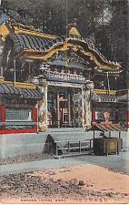 Buy Karamon Iyeyasu, Nikko Color Vintage Japanese Postcard