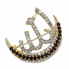 Buy Gift Islam Muslim Allah Scarf Hijab crystal Pin brooch Holly Crescent Moon
