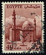 Buy Egypt #335 Mosque of Sultan Hassan; Used (0.25) (3Stars) |EGY0335-01XBC