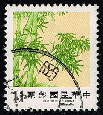 Buy China ROC #2496 Bamboo; Used (0.25) (3Stars) |CHT2496-02XVA