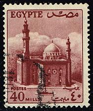 Buy Egypt #335 Mosque of Sultan Hassan; Used (0.25) (2Stars) |EGY0335-04XBC