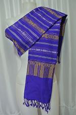 Buy Laotian Jok Sabai Cotton Fabric Thai Lao Laos Textile Wrap Scarf Shawl SC58