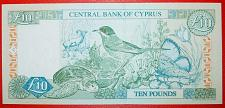 Buy PLANTS AND RARE ANIMALS: CYPRUS*10 POUNDS 2005 UNC CRISP! LOW START! NO RESERVE!