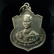 Buy GENUINE RARE Vintage KING RAMA8 Thai Buddha Amulet Collectibles Pendant Thailand