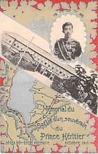Buy School of Prince Hirohito Shia Ken Normal School Vintage Japanese Postcard