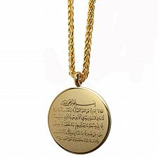 Buy Necklace Koran AYATUL KURSI Allah Pendant Necklace Islam Muslim Arabic God