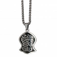 Buy Hanging Muslim Muhammad Pendant Necklace Nalayn Sandal of Prophet Muhammad Islam