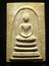 Buy PHRA SOMDEJ LP TOH WAT RAKANG 122 Yrs MEMORIAL Thai Buddha Amulet Charm Protect