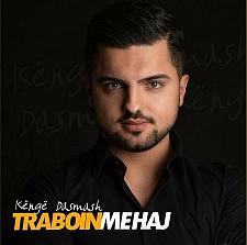 Buy Traboin Mehaj - Kenge Dasmash (2019). CD with Albanian Kosovo Folk Music