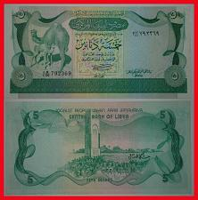 Buy * CAMEL * LIBYA. 5 DINARS (1980) !!! UNCOMMON! LOW START! NO RESERVE!