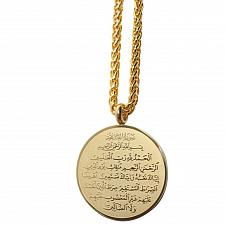 Buy Necklace Koran Al-Fatihah Pendant Quran Necklace Islam Muslim Allah Arabic God