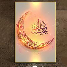 Buy Muslim Ramadan Moon Islamic Oil Painting Wall Art Eid Festival Decorations Room