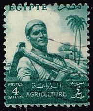 Buy Egypt #371 Farmer; Used (0.95) (2Stars) |EGY0371-01XBC