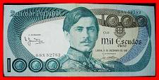 Buy ★TRAIN: PORTUGAL ★1000 ESCUDO 1981! UNCOMMON! LOW START! NO RESERVE!