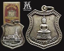 Buy Thai Buddha Amulet Lp Sothorn Old Silver P. Powerful Magic Charm Luck Pendant