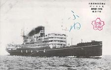 Buy Pre WW II Japanese Merchant Ship Dai-ichi Maru, Vintage Japanese Postcard