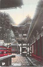 Buy Nikko Japan Temple Color Vintage Japanese Postcard