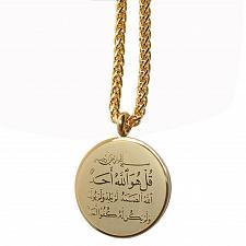 Buy Qul muslim islam quran ALLAH Al-IKHlAS stainless steel Pendant necklace Car Hang
