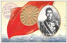 Buy 1930's Hirohito Naval Review, 8 Cards+Folder Original Japanesee Postcard Set