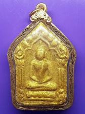 Buy PHRA KHUN PAEN, KHUNPAEN 2 TAKRUT LP TIM WAT LAHANRAI STYLE Thai Amulet Thailand