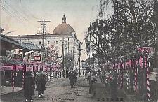 Buy Yokahama Street Scene Tinted, Circa 1907 Vintage Japanese Postcard