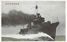 Buy Japanese Destroyer WW II Era Unused Vintage Japanese Postcard