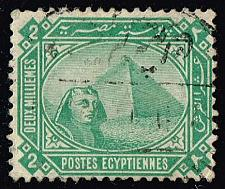 Buy Egypt #44a Sphinx and Pyramid; Used (0.25) (3Stars) |EGY0044a-01XBC
