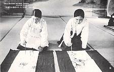 Buy Girls Drawing Pictures Chosken (Korea) Keisang Girl's School Vintage Postcard
