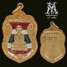 Buy REAL ENAMEL COIN THAILAND FLAG, LP THUAD POWER MAGIC LUCK, GOLD CAST THAI AMULET