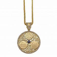 Buy Hanging Al Qalam AYATUL KURSI pendant Necklace Islamic Allah Surah Muslim Quran