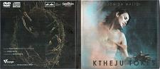 Buy Jonida Maliqi - Ktheju Tokes. Promo Single CD/DVD Eurovision Song 2019 Albania