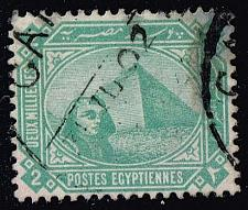 Buy Egypt #44 Sphinx and Pyramid; Used (0.25) (2Stars) |EGY0044-02XBC