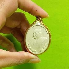 Buy TRUSTWORTHY! Thailand Sacred Powder Lp Jaran Thai Buddha Wealth Amulet Pendant