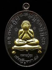 Buy RARE SANGKAJAI BUDDHA COIN NO.401 PHRA PIDTA THAI BUDDHA AMULET PENDANT THAILAND