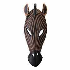 Buy 34758U - Zebra Mask Carved African Style Wall Plaque