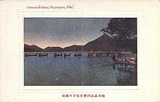 Buy Cormorant Fishing Nagaragawa Gifu Color Vintage Japanese Postcard