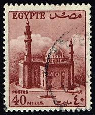 Buy Egypt #335 Mosque of Sultan Hassan; Used (0.25) (1Stars) |EGY0335-02XBC