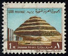 Buy Egypt #817 Sakkara Step Pyramid; Used (0.40) (2Stars) |EGY0817-02XBC